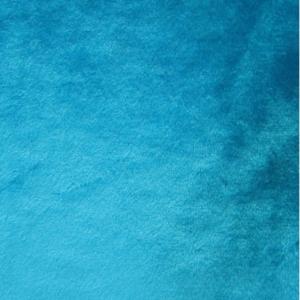 Голубой искусственный мех Беларусь интернет магазин купить